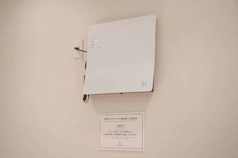 <center><strong>館内換気の実施</center></strong> ロビーや各施設では、8:00~18:00の間で2時間に1回30分程度の換気を実施しております。 また、館内各所のロッカールームなどにはウイルス、菌、臭いを除去する光触媒空気清浄機を設置しております。