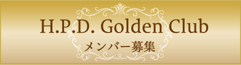H.P.D. Golden Club